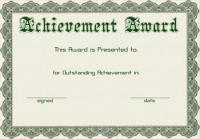 achievement-award-room-for-logo